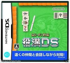 Used DS Wi-Fi Taiou Yakuman  NINTENDO JAPANESE IMPORT