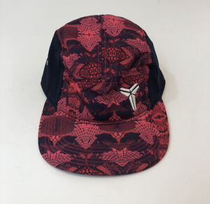 Nike Kobe Bryant 5 Panel Adjustable Hat Unisex Pink Snake Print AW84 One Size