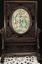 Green & White Variegated Jade Screen Wooden Stand Intricate Carving Vase Flowers
