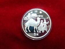 China  5 Yuan 1995 Seidenstrasse - Zhan Quiyan Kamel