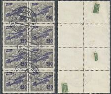 Czechoslovakia Aviation Surcharge - Used Stamps D64