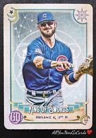 Kris Bryant 2020 Topps Gypsy Queen Tarot Of The Diamond Insert #12 Chicago Cubs