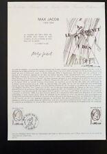 FRANCE MUSEE POSTAL FDC 26 - 76    MAX JACOB    0,80+0,20F    QUIMPER   1976