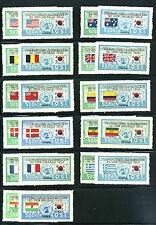 Korea 132-173, 154a-155a, Korean War Flags Set, NH Mint