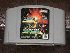 Star Fox 64 - Nintendo 64 N64 JP Japan Import SF Starfox