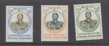 CAMBODIA, 1958 King Norodom set of 3, lhm.