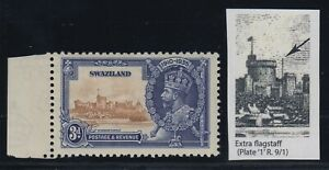 "Swaziland, SG 23a, MHR ""Extra Flagstaff"" variety"