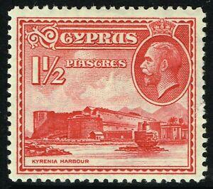 SG 137 CYPRUS 1934 - 1.5pi CARMINE - MOUNTED MINT