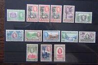 British Honduras 1938 - 47 set complete to $5 MM SG150 - SG161 Cat £190