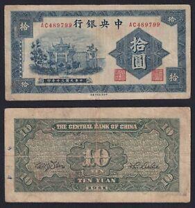 Cina 10 yuan 1941 BB/VF  C-09