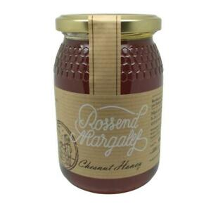 Chestnut Raw Honey from Spain 500g Jar Premium Quality, Healthy & Delicious