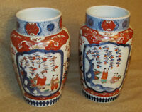Pair Antique Japanese Imari Porcelain Vase with Butterfly & Children