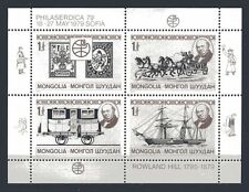 s4489) MONGOLIA 1979 MNH** Philaserdica 4v m/s - R. Hill - Ship - Post