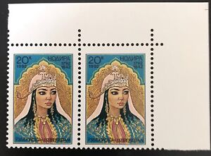 Russia Uzbekistan SC#1 Very First Issue, Pair With Corner Margins. MNH