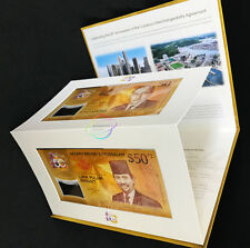 SINGAPORE BRUNEI SET 2 PCS 50 DOLLARS RINGGIT COMM 2017 POLYMER UNC W/FOLDER