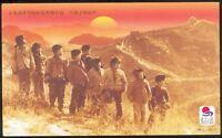 China -Volkrepublik Ganzsache/Postkarte 1999 orig. gelaufen