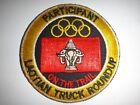 PARTICIPANT LAOTIAN TRUCK ROUNDUP - ON THE TRAIL - Vietnam War Patch