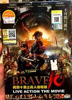 Brave10 (Live Action Movie Film)  ~ All Region ~ Brand New & Factory Seal ~