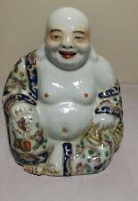 Vintage 1920S-1930S China Famille Rose Porcelain Happy Laugh Buddha H13CM