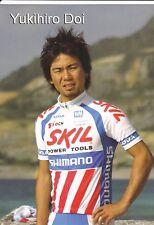 CYCLISME carte cycliste YUKIHIRO DOI équipe SKIL SHIMANO