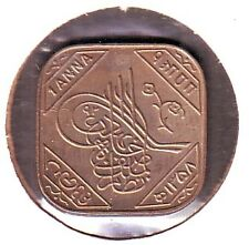 Hyderabad State-1 Anna AH 1357 Copper Nickel UNC Scare Coin #SC63