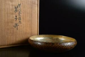 L856: Japanese Copper Kashiki CAKE BOX/Confectionery container w/signed box
