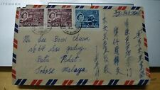1959 3v 2c 10c QE2 Stamp Logging Musical Tool Cover North Borneo Tawau to Johore