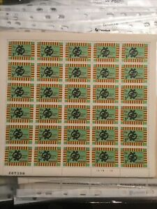 Ghana 1967 Sg 383 As Issued Complete Sheet Of Stamps. Gye. Plate 1B