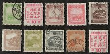 10 Manchukuo (China / Japan) Stamps