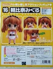涼宮春日 朝比奈 GSC Good Smile Nendoroid 016 The Melancholy of Haruhi Suzumiya Mikuru A