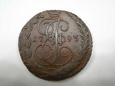 Russia 1793 EM 5 Kopeks C59.3  AU