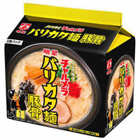 Myojo Charumera Tonkotsu Ramen Japanese Instant Noodles 5 Servings