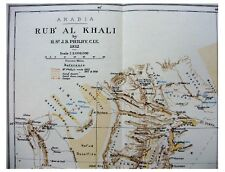 1933 Philby - RUB AL KHALI - Arabia - COLOUR MAP - Pre-Book - 1