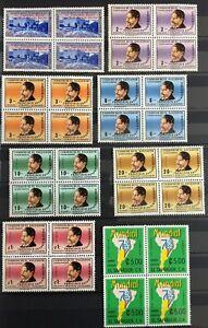 EL SALVADOR Soccer ICY 1965 Blocks MNH (72 Stamps)(LA68