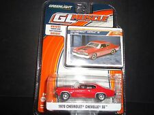 Greenlight Chevrolet Chevelle SS Red 1/64 13170