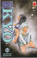 SAMURAI DEEPER KYO VOLUME 24 EDIZIONE PLANET MANGA