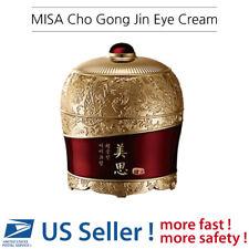MISSHA MISA Cho Gong Jin Eye Cream - US SELLER -