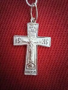 Silver 925 Russian Orthodox Crucifix Cross Pendant 1.67gr