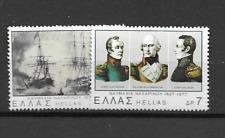 1977 MNH Greece, Mi  1285-6