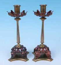 Pair 19thC. English Arts & Crafts Copper & Brass Candlesticks Aesthetic Antique
