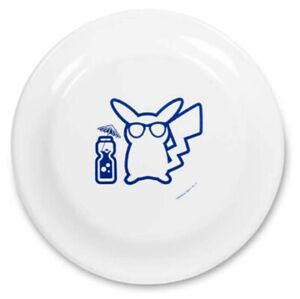 Pokémon Pikachu Hot Summer Flying Disc Frisbee Comic Con Kids Toy RARE Exclusive