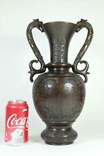 👀Antique Chinese Bronze Double-Dragon Amphora Vase.