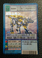 KendoGarurumon - BO-100T - NM - Hybrid - Japanese Digimon Card