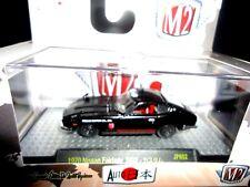 M2 Nissan Fairlady Z Z432 240Z 1970 Black 32500-JPN02 1/64