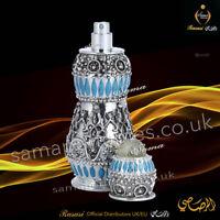 QASAMAT BAREEQ Edp 65ml Spray Ambergris Rasasi Official