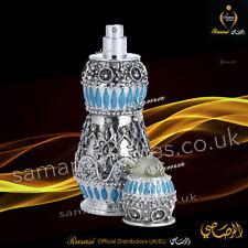 Insherah Silver EDP 30ml (Spray) - Rasasi Official Distributors UK/EU