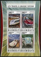 Djibouti 2016 High Speed Trains Sheet Mint Never Hinged