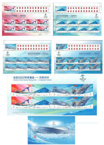 China 2021-12 Beijing 2022 Winter Olympic Venues sheet+mini-pane+sheetlet