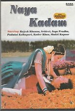 Naya Kadam - Rajesh Khanna   [Dvd] 1st edition Baba Released