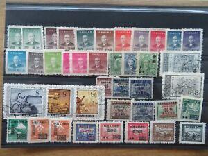 Briefmarken aus China (900)